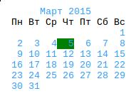 https://files.progarm.org/2015-03-18-045616_191x135_scrot.png